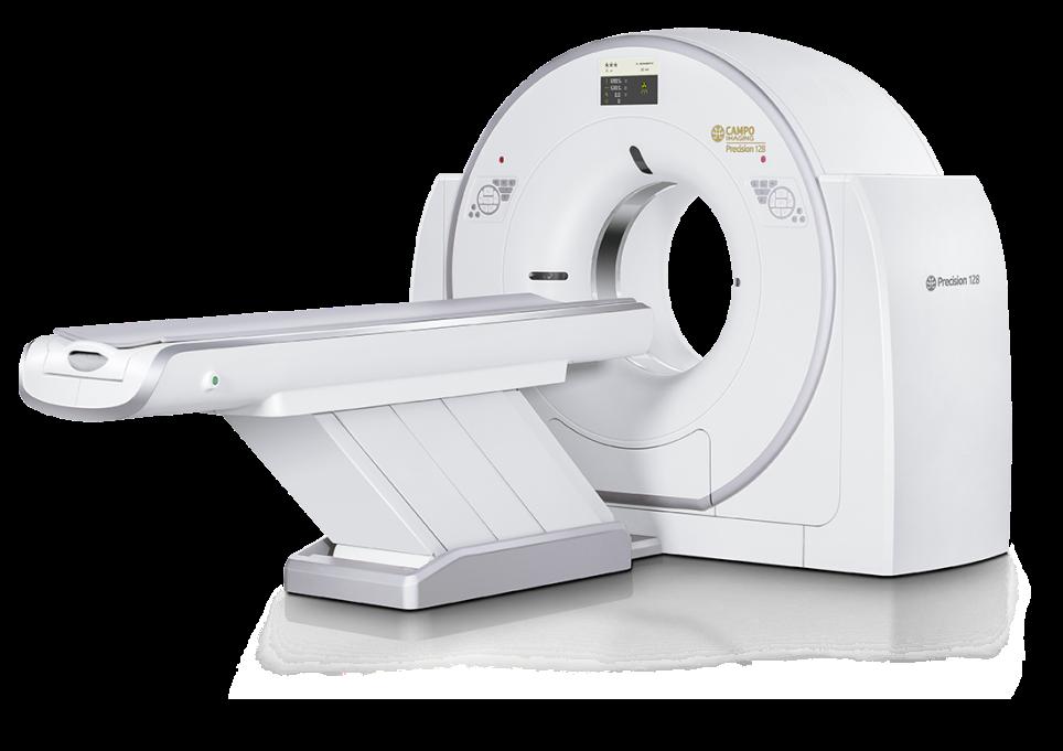 开影Precision 128精密断层能谱CT获得NMPA注册证