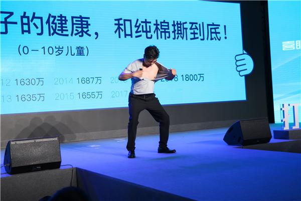 中国第一科技馆上演知识撕逼