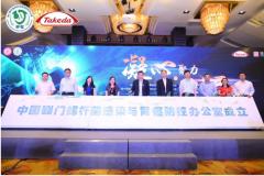 中国幽门螺杆菌感染与胃癌防