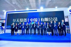 参天公司在华设立投资公司助力中国眼科生态