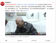 """讲述温暖城事,京万红携手58同城""""寻找金牌"""