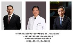 评委覆盖中国医美两大公立协会 2021新氧绿宝