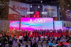 英科医疗参展2021CMEF 全系列产品开启行业新征